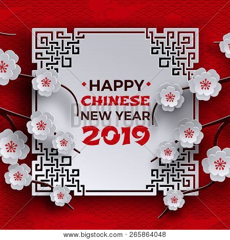 Chinese New Year 2019 Vector Photo Free Trial Bigstock