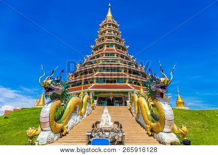 Landscape Of Wat Huay Pla Kung Temple With Dragon Symbol Travel Destination The Famous Place Religio