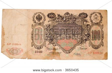 One Hundred Roubles