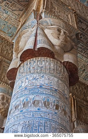Hieroglypic Painting Carvings On Columns At The Ancient Egyptian Temple Of Hathor In Dendera