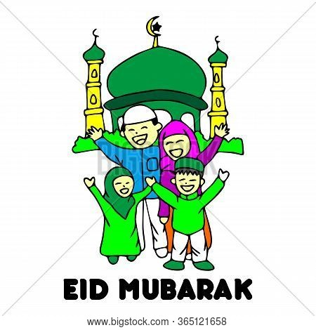Eid Mubarak Background. Eid Mubarak Vector, Mosque Silhouette Islamic. Translation Eid Mubarak. Eid