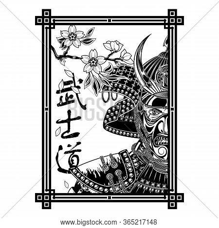 Vector Drawing Of A Samurai In A Horned Helmet And A Battle Mask. Sakura Branch. Inscription In Japa