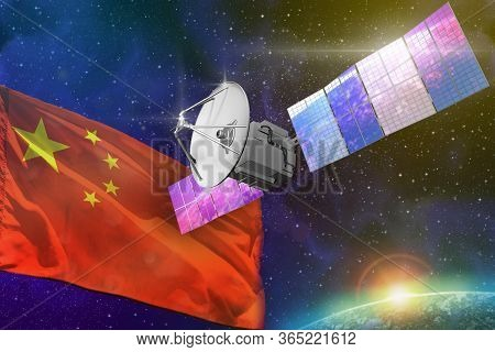 Satellite With China Flag, Space Communications Technology Concept - 3d Illustration