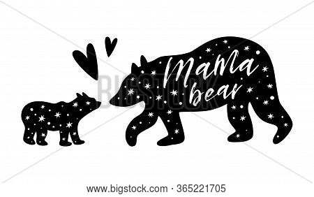 Mama Bear. Baby Bear. Black Bear Family Print. Simple Bear Silhouette For Mothers Day, Cute T-shirt