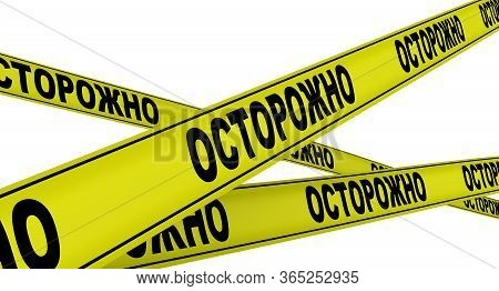 Caution. Labeled Yellow Warning Tapes. Translation Text: