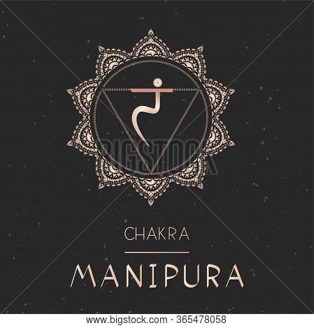 Vector Illustration With Gold Symbol Chakra Manipura - Solar Plexus Chakra On Dark Background. Round