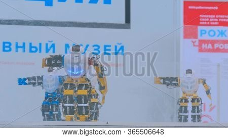 Moscow, Russia - July 30, 2018: Robostation - Future Exhibition. Humanoid Robots Dancing At Technolo