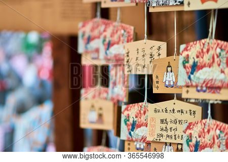 Kyoto / Japan - April 13, 2018: Ema, Small Wooden Plaques (prayer Cards) At The Shinto Shrine In Kyo