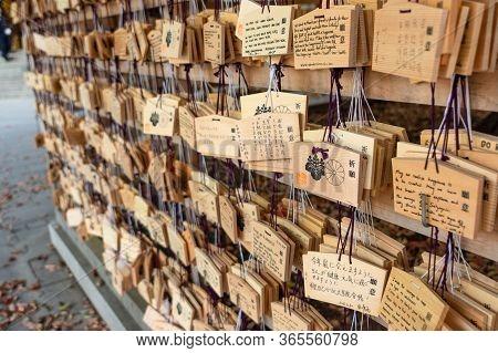 Tokyo / Japan - April 21, 2018: Ema, Small Wooden Plaques (prayer Cards) At The Meiji Shrine (meiji