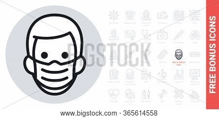 Man In Medical Face Protection Mask. Protective Surgical Mask Icon. Simple Black And White Version.