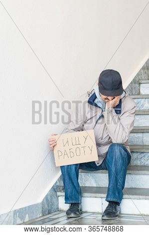 Need A Job, Asian Unemployed Adult Male Sitting On The Stairs With Poster. Unemployment, Loss Job Fr