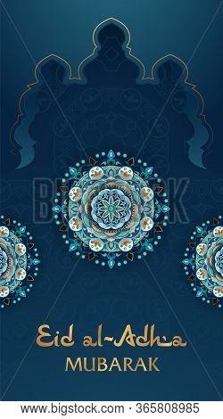 Muslim Holiday Eid Al Adha In Arabic Calligraphy Greetings. Holy Month Of Islam Ramazan. Decoration