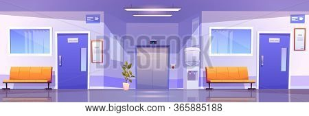 Hospital Corridor Interior, Medical Clinic Hall. Vector Cartoon Illustration Of Empty Waiting Hallwa