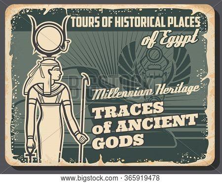 Ancient Egypt Travel Tour Retro Poster. Cairo Famous Places Vintage Vector Grunge Card. Historical P