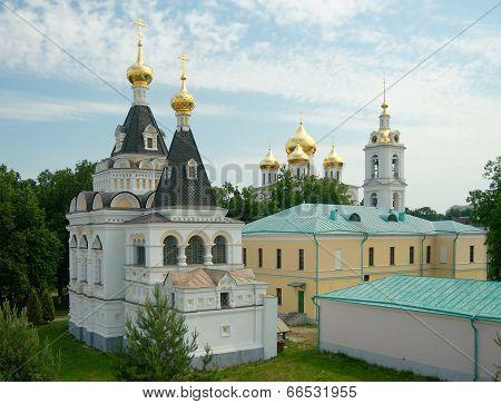 Dmitrov's Kremlin, General View