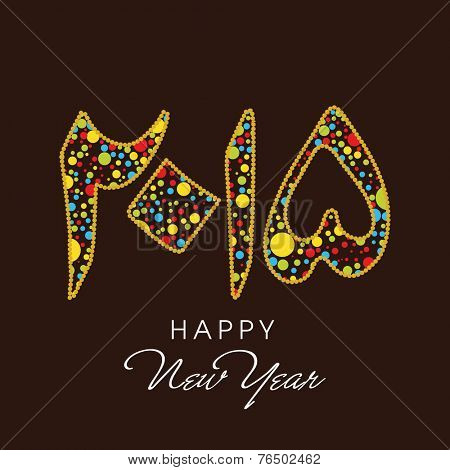 Colorful Urdu Islamic calligraphy of text Happy New Year 2015 in on brown background.