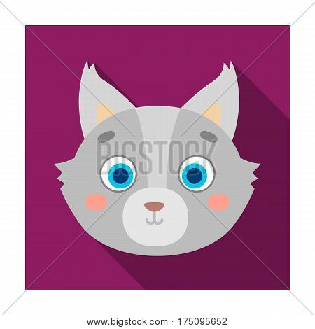 Wolf muzzle icon in flat design isolated on white background. Animal muzzle symbol stock vector illustration.