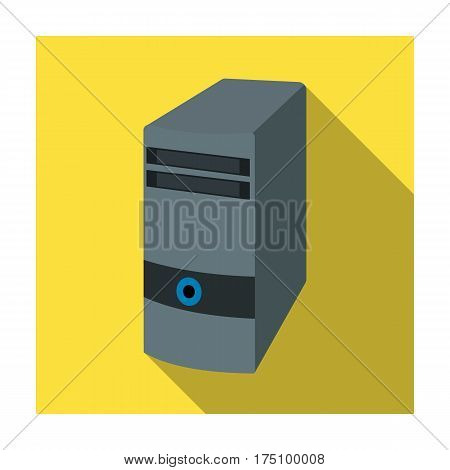 Computer case icon in flat design isolated on white background. Personal computer accessories symbol stock vector illustration.