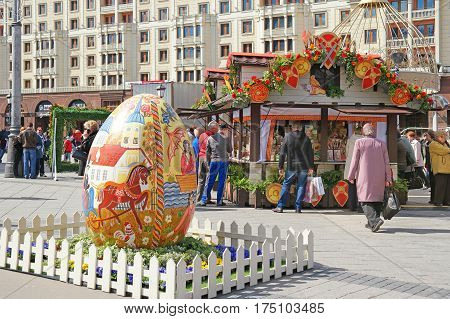 MOSCOW RUSSIA - April 24.2016: The great Easter egg on a festive fair in the city center