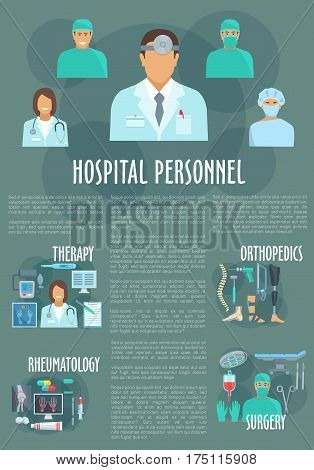Hospital personnel and doctors vector poster for therapy , orthopedics prosthesis, rheumatology healthcare treatment and surgery operation instruments of medicine profession