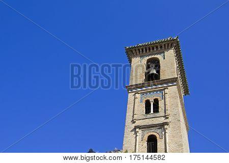 Church Of Saint Gil And Saint Anne In Granada.