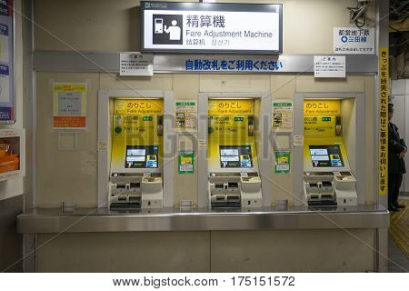 Tokyo, Japan - 17 February 2017: Automated train ticket machine at Suidobashi station terminal. Train ticket can be bought at train station using the automated ticket machine.