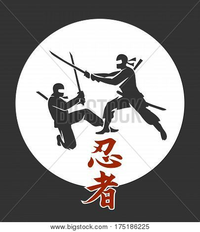 Japanese ninja vector poster. Asian martial arts assassin warriors silhouettes with sword weapons vector illustration. Logo with japanese samurai