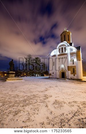 Church Of St. George In Bila Tserkva In Winter