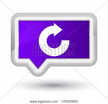 Reply Arrow Icon Prime Purple Banner Button