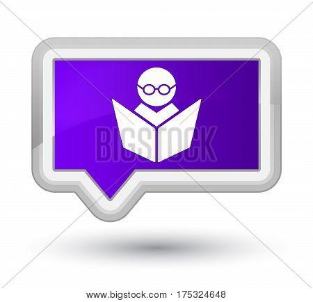 Elearning Icon Prime Purple Banner Button