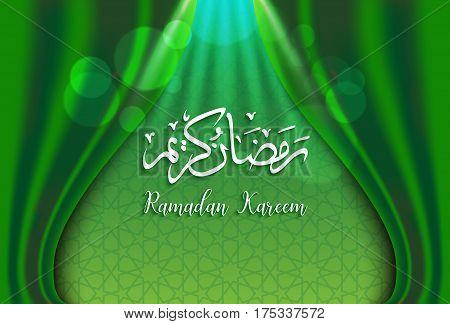ramadan backgrounds vectorArabic Islamic calligraphy of Ramadan kareem on green curtian background.
