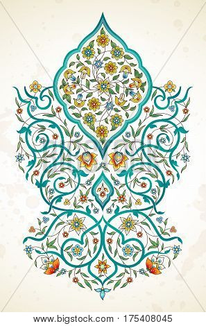 Vector Decor, Arabesque In Eastern Style.