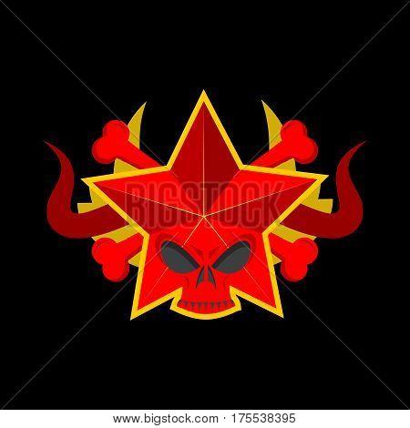 Skull Red Star. Symbol Of Specter Of Communism. Ussr Emblem Of Death. Soviet Monster