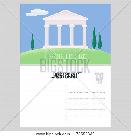Athens acropolis vector illustration. Design element for travel to Greece concept. Greek ancient ruins image
