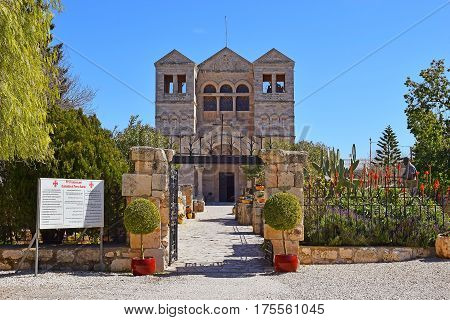main facade of the Church of the Transfiguration, Mount Tabor, Lower Galilee, Israel