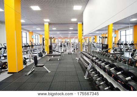 Weights in a fitness hall