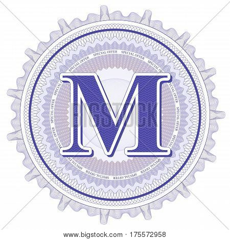 Vector Guilloche Pattern Rosette and border with letter M. Monetary banknote background print. Abstract guilloche letter design.