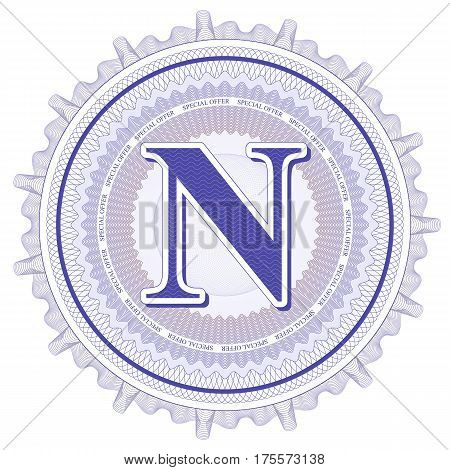 Vector Guilloche Pattern Rosette and border with letter N. Monetary banknote background print. Abstract guilloche letter design.