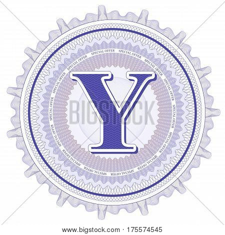 Vector Guilloche Pattern Rosette and border with letter Y. Monetary banknote background print. Abstract guilloche letter design.