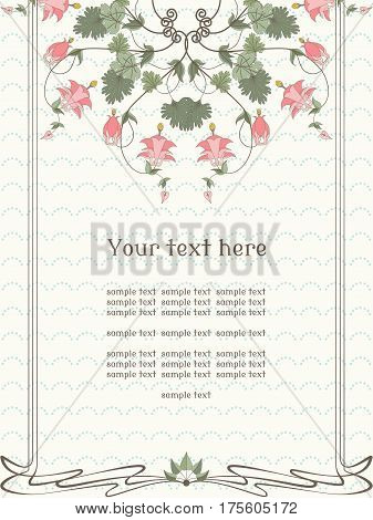 Vector card. Vintage pattern in modern style. Simple background. Aquilegia plants contain flowers buds and leaves. Place for your text. Perfect for invitations announcement or greetings.