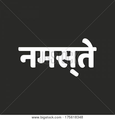 Isolated Vector Illustration Of  The Text Hello In The Hindi Language