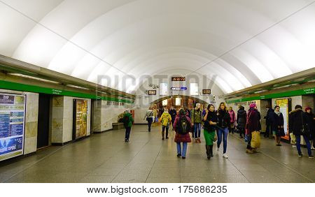 Underground Metro Station In Saint Petersburg