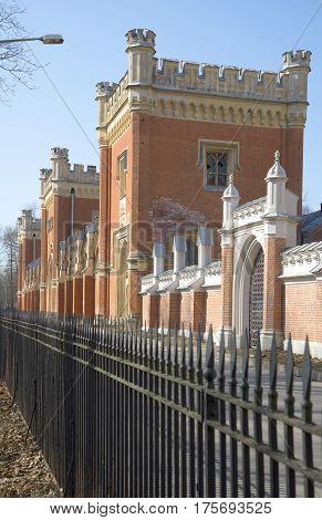 The Imperial Gothic stables. Sunny April day. Petrodvorets