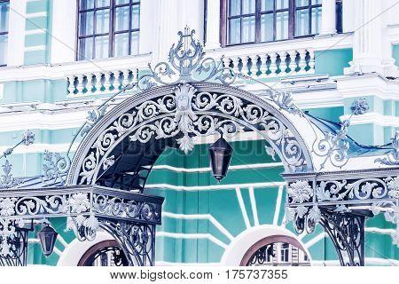 Mariinsky Theatre In Saint Petersburg