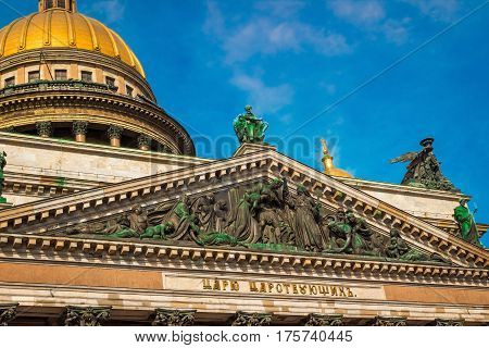 Isaac Cathedral In Saint Petersburg