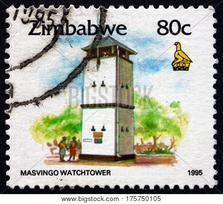 ZIMBABWE - CIRCA 1995: a stamp printed in Zimbabwe shows Masvingo watchtower circa 1995