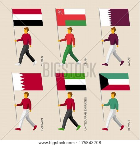 People With Flags: Yemen, Oman, Qatar, Uae, Kuwait, Bahrain