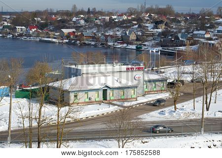 IVANGOROD, RUSSIA - MARCH 02, 2016: A view of the duty free shop at the border checkpoint