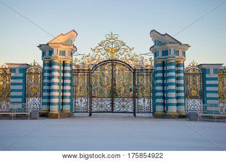 Front gate of the Catherine Palace close-up in the February twilight. Tsarskoye Selo