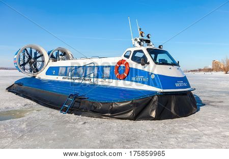 SAMARA RUSSIA - MARCH 11 2017: Hovercraft on the ice of the frozen Volga river in Samara Russia